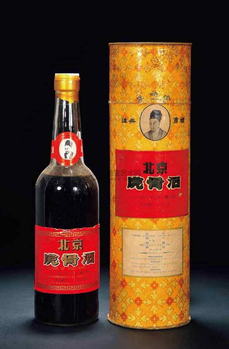 李時珍虎骨酒